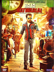 Raja Natwarlal DVD 2014