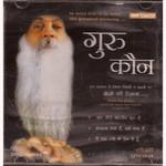 Osho - Guru Kaun (Hindi)