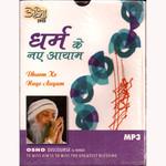 Osho - Dharam Ke Naye Aayam (Hindi)