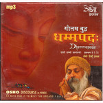 Osho - Gautam Budh Dhammapada (Hindi)