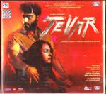 Tevar / CD 2014