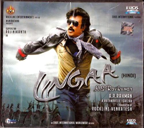 Lingaa / CD 2014 / A. R.Rahman / Rajinikanth/ Hindi