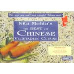 Nita Mehta's The Best of Chinese Vegetarian Cuisine