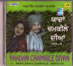 Amar Singh Chamkila & Amarjot -Yaadan Chamkile Diyan / CD 1999
