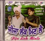 Amar Singh Chamkila & Amarjot-Jija Lak Minle / CD 1999/ Original