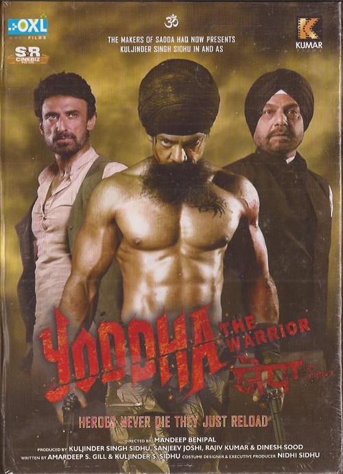Yoddha-The Warrior / DVD 2015