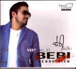 Veet Baljit-Beri Vehre Vich / CD 2014