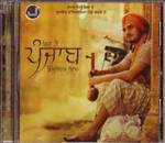 Kulwinder Billa -Fer Toh Punjab  / CD 2014
