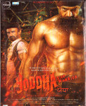 Yoddha-The Warrior /  CD2015
