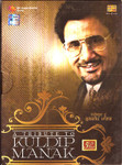 T Tribute To KULDIP MANAK / 5 CD SET / CD 2011