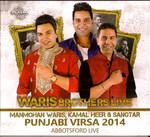 Punjabi Virsa 2014 / Manmohan Waris-KamalHeer-Sangtar/ CD 20104