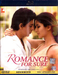 Romance For Sure / DVD 2014 / BLU RAY-45 BEST SONGS BOLLYWOOD / HINDI