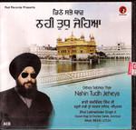 Bhai Lakhwinder Singh Ji -Dithey Sabhey Thav Nahin Tudh Jeheya