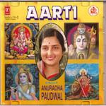 Anuradha Paudwal Aarti