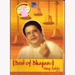 Anup Jalota Best Of Bhajans Vol 2