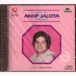 Anup Jalota Best Of Bhajans