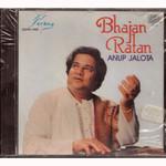 Anup Jalota Bhajan Ratan