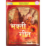 Bhakti Suman Devotional Songs From Hindi Films