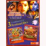Devi Tere Roop Anek 3 IN 1