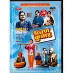 DVD Shravan Kumar NMI