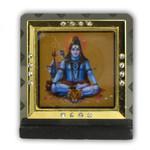 Shiva Religious Icon Square