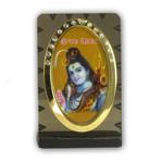 Shiva Religious Icon Rectangle