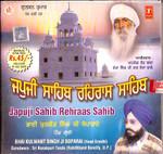 Bhai Kulwant Singh Ji Boparai-Japuji Shib / Rehraas Sahib