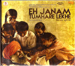 Eh Janam Tumhare Lekhe / CD 2015
