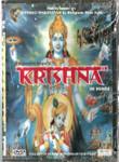 Krishna / 14 DVD