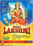 Jai Maha Lakshmi / 8 DVD SET,Pamanand Sagar,Subhash Sagar,Prem Sagar