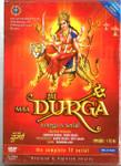 Jai Maa Durga / 8 DVD / Subhash Sagar,Prem SAgar,Anand Sagar,Moti Sagar/The Complete TV Serial