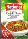 Punjabi Chana / Spice Mix