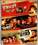 Dushmani Jattan Di / Panchait , Lalkare Sheran De / 3 IN 1