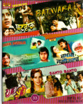 Batwara / Zakhmi Jagirdaar / Santo Banto / 3 IN 1