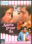 Aasra Pyar Da / DVD SHMRO