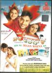 Asa Nu Maan Watna Da / DVD TS