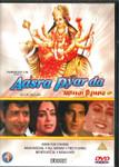 Aasra Pyar Da / DVD SD