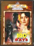 100 Days / DVD MI