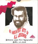 40 Greatest Hits of K.j. Jesudass / Cd 3 in1 set / 1996 / Made in United Kingdom