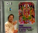 Anup Jalota / Shree Satanarayan Ki Katha