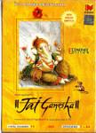 Jai Ganesha / Tv Serial  /  Total Vol 11