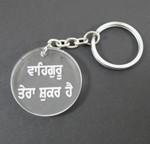 Etched Plastic Punjabi Keychain