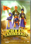 Chaar Sahibzaade - DVD (2014) - USA & Canada Region