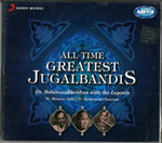 All Time Greatest Jugalbandis-   Dr Balamuralikrishna With the Legends Dr.Bhimsen Joshi / Pt Hariprasad