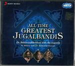 All Time Greatest Jugalbandis-   Dr Balamuralikrishna With the Legends Dr.Bhimsen Joshi / Pt Hariprasad