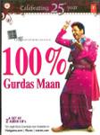 100% Gurdas Maan / 2 CD SET