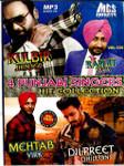4 Punjabi Singers Hit Collection -Kulbir Jhinjer / Ranjit Bawa / Mehtab Virk / Dilpreet Dhillon / MP 3