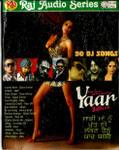 90 DJ Songs-Saadi Maa Nu Put Labhne Tenu Yaar Bathere / MP3