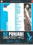52 Punjabi Greatest Hitz Gurdas Maan / MP3