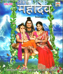 Devon-Kedev-Mahadev-13-DVD-Pack-Season-2-With-English-Subtitle